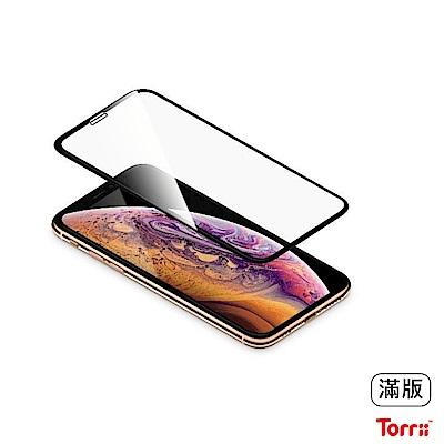Torrii iPhone Xs Max 快速滿版玻璃保護貼