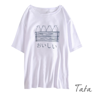 牛奶瓶印花T恤上衣 TATA-(M~XL)