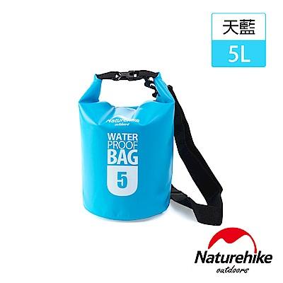 Naturehike  500D戶外超輕量防水袋 收納袋 漂流袋5L 天藍-急