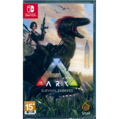 方舟:生存進化 ARK: Survival Evolved-NS Switch中英日文歐版