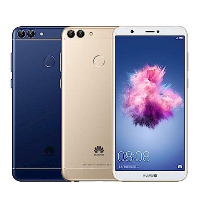 【二入組合】HUAWEI 華為 Y7s (3G/32G)雙鏡頭智慧手機