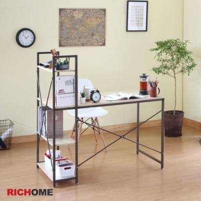 【RICHOME】IRON MAN鋼鐵人書架工作桌 120x64x121CM
