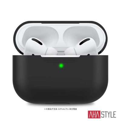 AHAStyle AirPods Pro 輕薄矽膠保護套 黑色