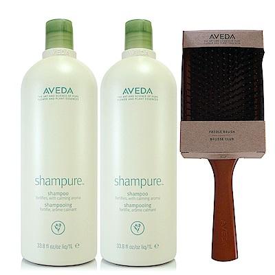 AVEDA 純香洗髮菁1000ml*2+木質髮梳*1把