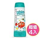 (即期出清)澳洲植粹兒童泡泡洗髮沐浴露(Bubble)400mlx4入