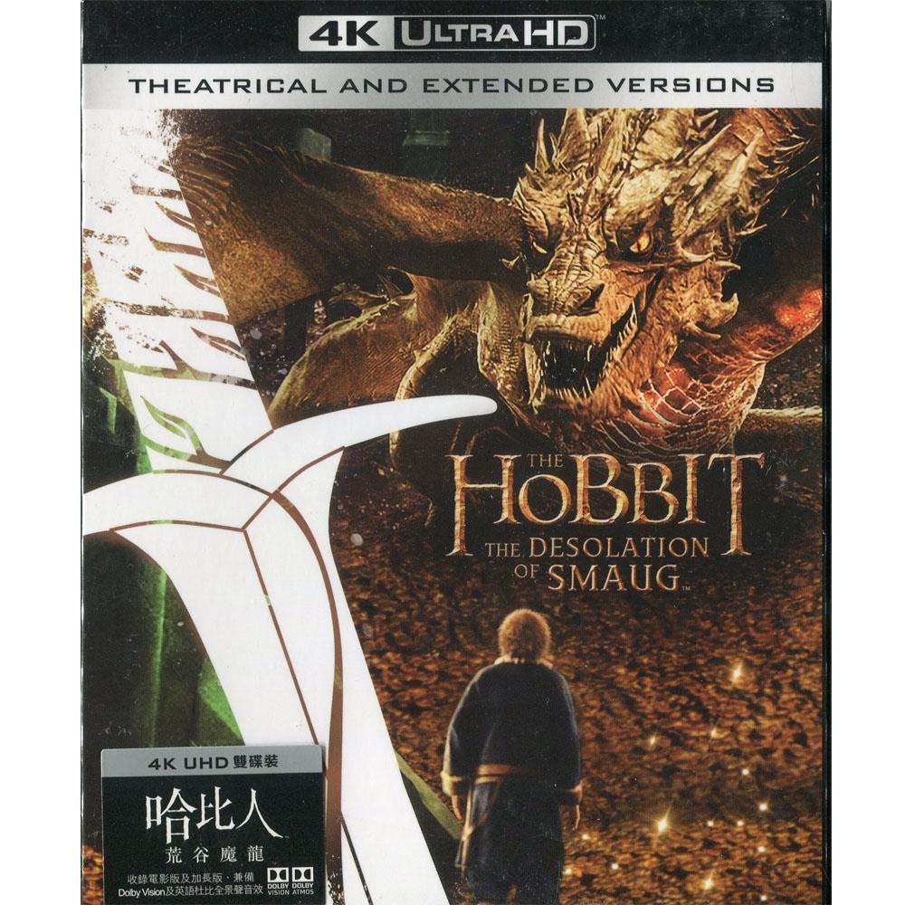 哈比人  4K  UHD  導演加長版 三部曲合購