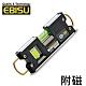 【Ebisu Diamond】Pro-Mini系列 - 雙掛勾強磁性LED水平尺 product thumbnail 1