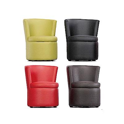 綠活居 佛莉森時尚皮革圓椅凳(四色可選)-65x58x74cm-免組