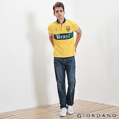 GIORDANO 男裝水洗基本款中腰錐形牛仔褲-94 淺藍