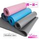 瑜珈墊 買一送一 台灣製福利品80cm加大版NBR瑜珈健身墊185x80x1.5cm product thumbnail 1