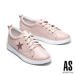 休閒鞋 AS 潮流閃鑽星星全真皮綁帶厚底休閒鞋-粉