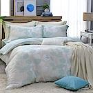 LASOL睡眠屋-300織/100%奧地利天絲 加大兩用被床包四件組 綠草如茵