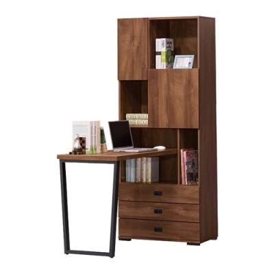 文創集 納波德 現代4.3尺二門三抽書桌+書櫃組合-130.3x78.8x194cm免組
