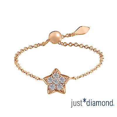 鎮金店 Just Diamond 鑽石玫瑰金 鑽戒-愛相繫(星星)