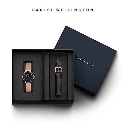 DW 手錶 官方旗艦店 32mm米蘭金屬編織錶+爵士黑真皮錶帶(編號14)