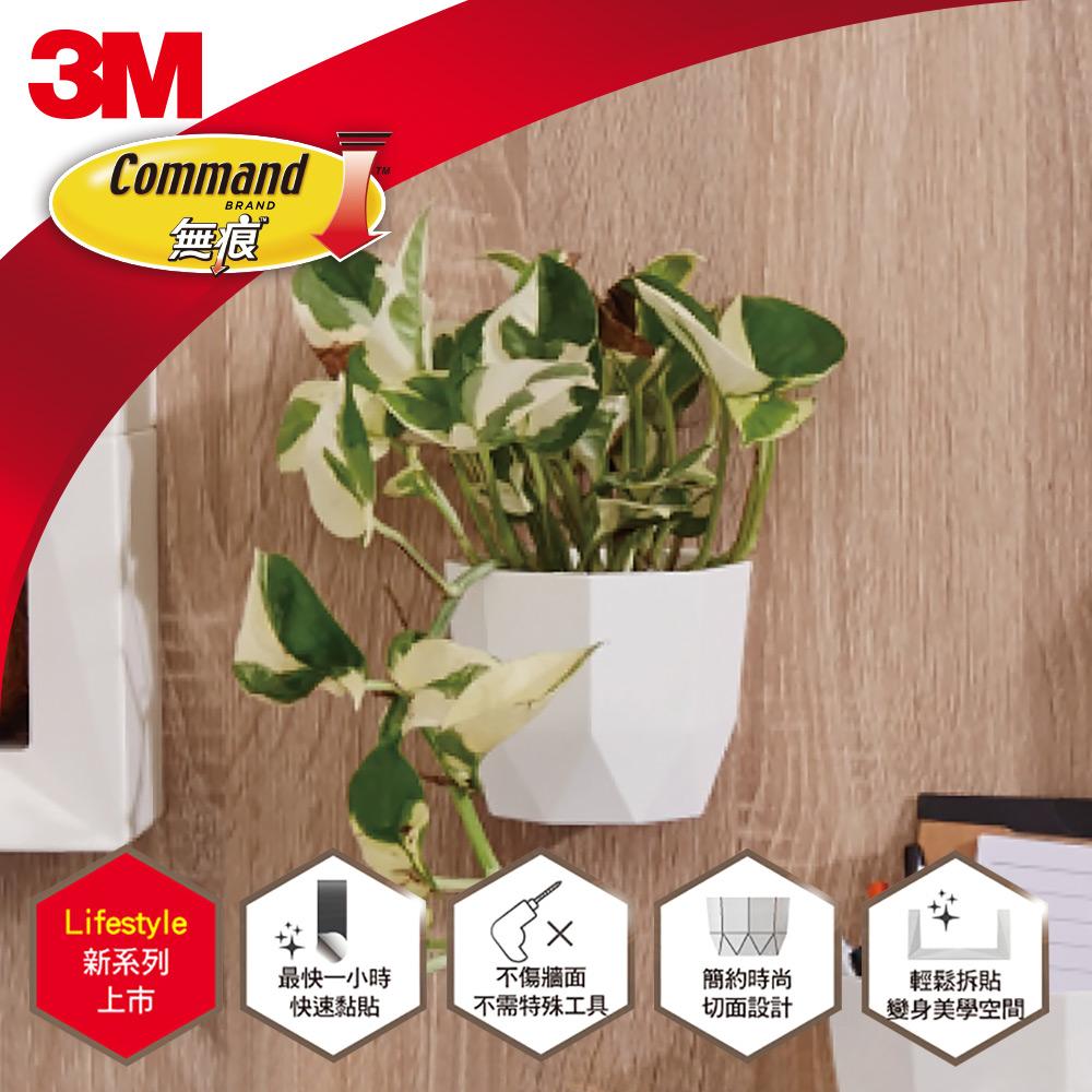 3M 無痕Lifestyle系列-小型置物盒(白)2入
