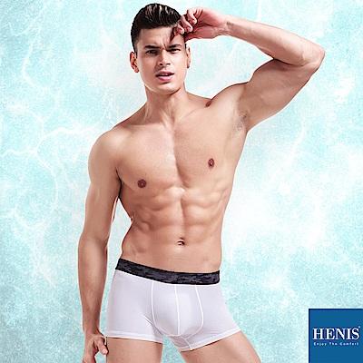HENIS 026mm超薄冰絲 透氣零著感 機能四角褲 (勁白)