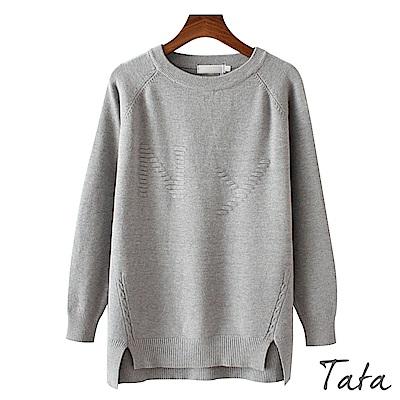 字母壓花長袖針織上衣 共二色 TATA
