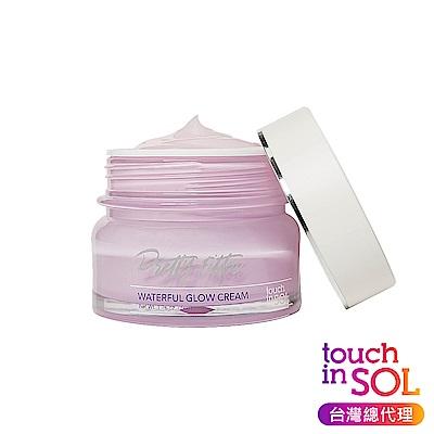 韓國Touch in SOL光之瀅 美顏濾鏡水光霜50ml