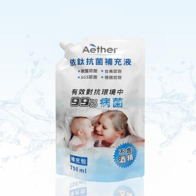 【Aether依鈦抗菌專家】抗菌補充包750ml