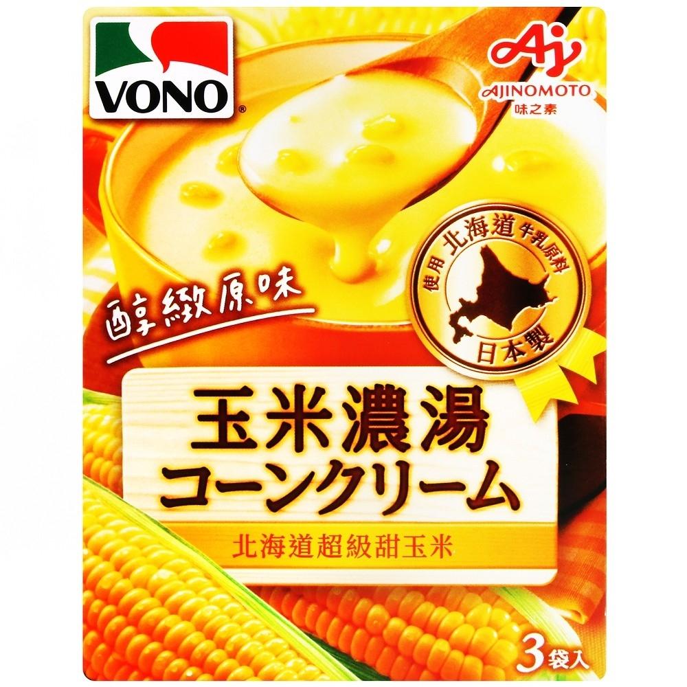 味之素 VONO醇緻原味-玉米濃湯(57.6g)