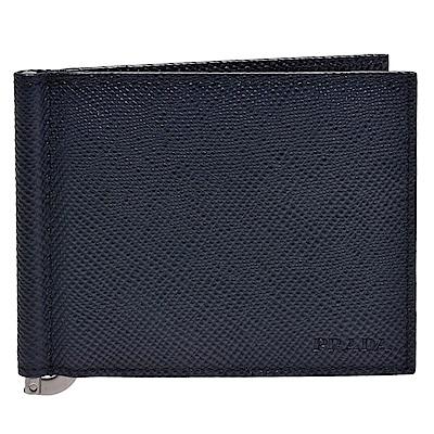PRADA SAFFIANO系列壓印LOGO牛皮雙折軸釦萬用卡夾/短夾(藏藍)