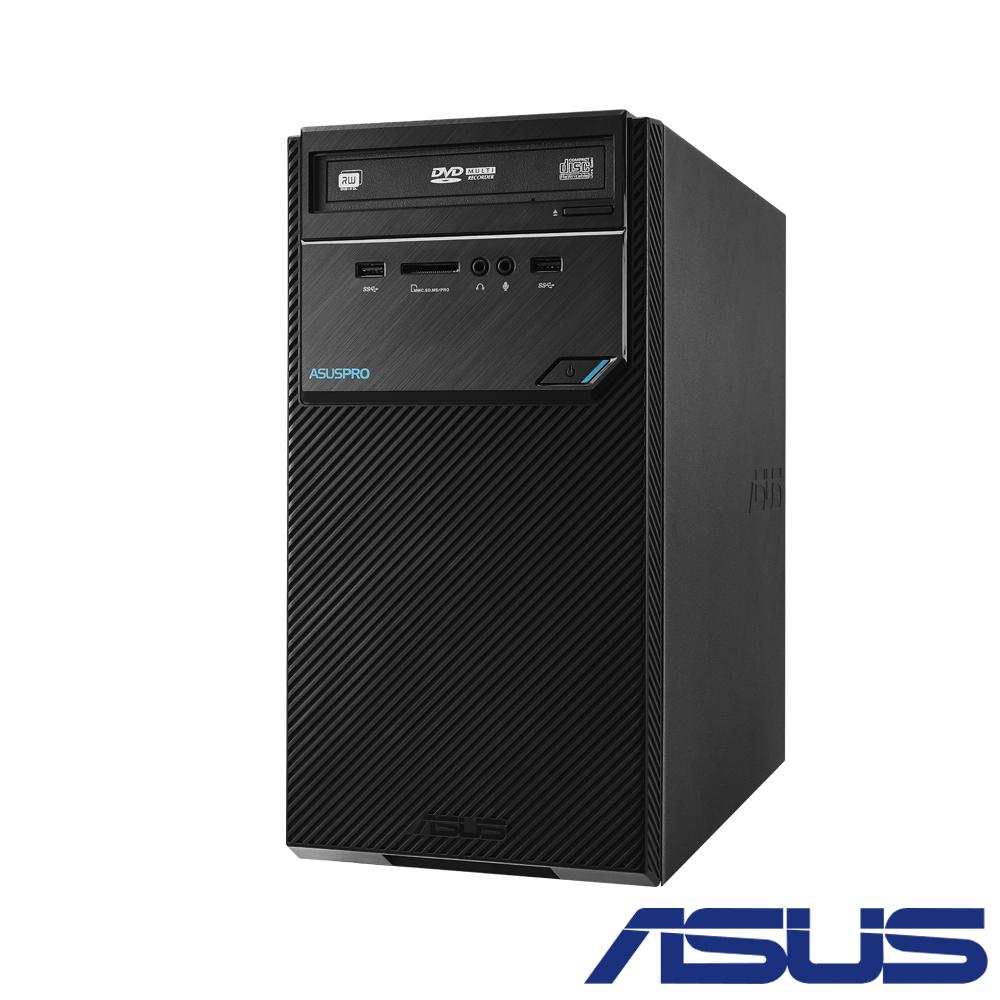ASUS華碩 D320MT i5-7400/8G/1TB+128G/GT1030/Win10