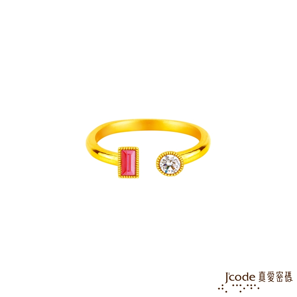J'code真愛密碼金飾 時尚黃金戒指