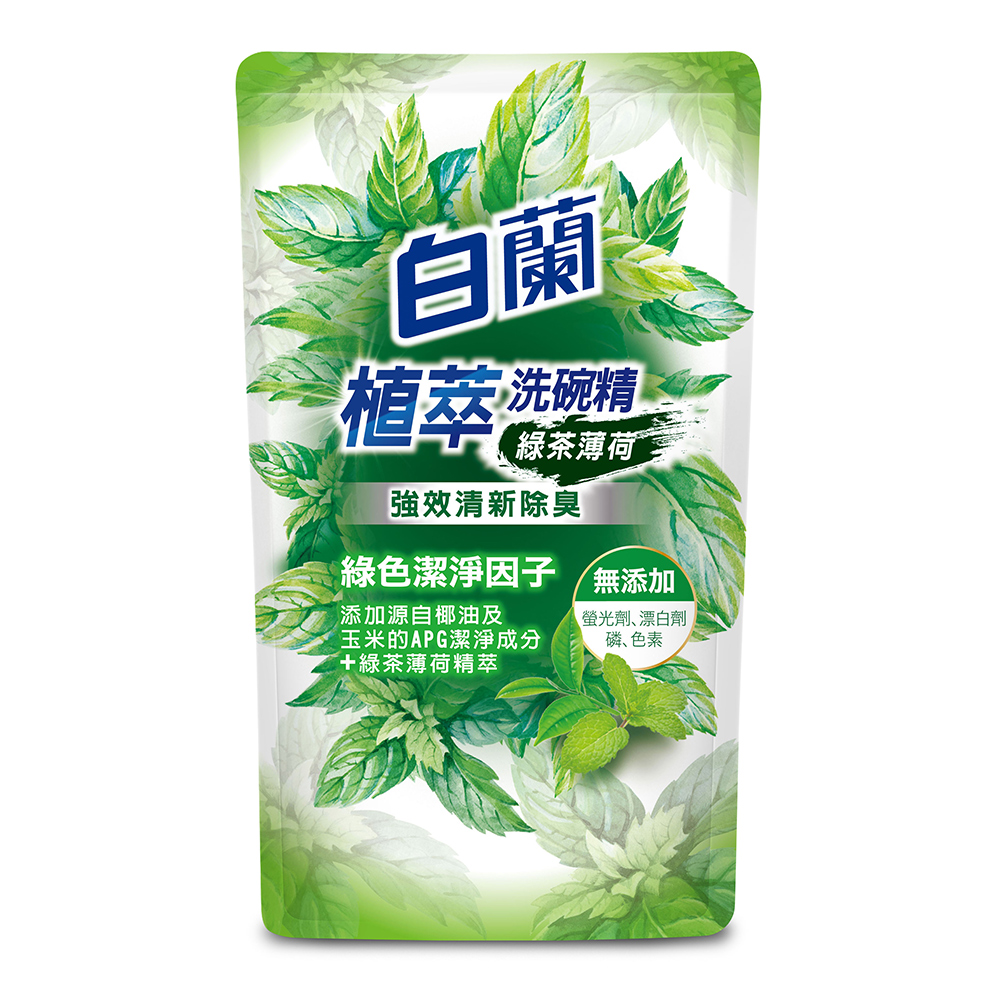 白蘭 植萃洗碗精 綠茶薄荷 800g