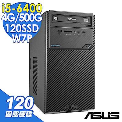 ASUS D320MT i5-6400/4G/500G+120SSD/W7P