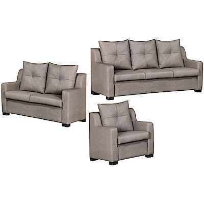 綠活居 莫巴比時尚耐磨貓抓皮革沙發椅組合(1+2+3人座)