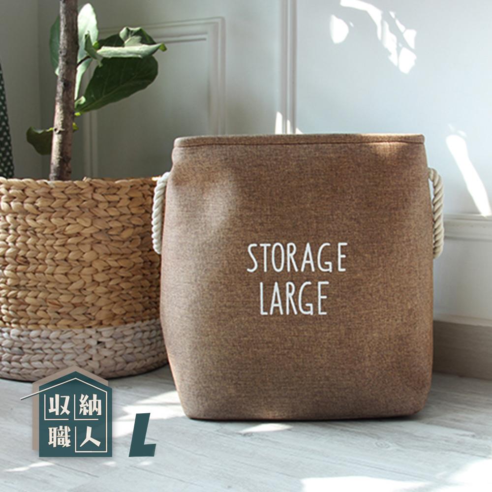 【收納職人】自然簡約風超大容量粗提把厚挺棉麻方型整理收納籃/洗衣籃- L咖啡
