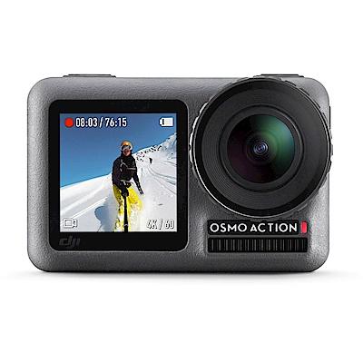 DJI Osmo Action 防水運動相機  / 4K HDR 雙螢幕