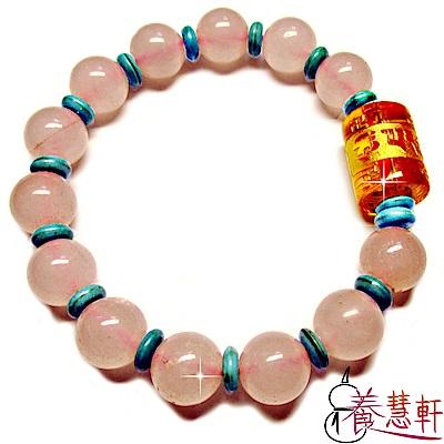 養慧軒 三寶圓珠手鍊(直徑10mm)