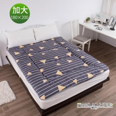 【FL生活+】日式加厚8cm雙人加大床墊(180*200cm)-夢幻三角(FL-230-6)