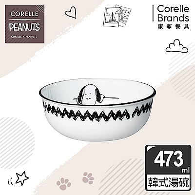 【美國康寧 CORELLE】SNOOPY復刻黑白 473ML韓式湯碗