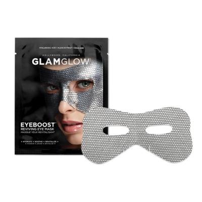 GLAMGLOW 超效保濕亮眼膜 一片裝