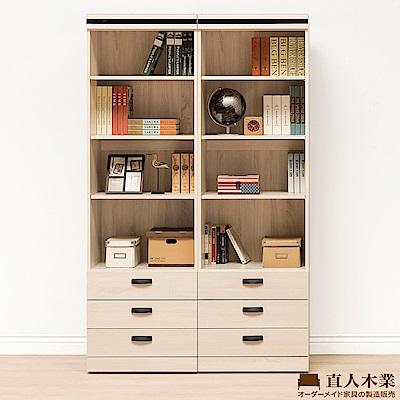 日本直人木業-COCO簡約120CM二個3抽書櫃(120x40x192cm)