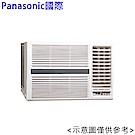 Panasonic國際牌7-9坪右吹變頻冷暖窗型冷氣CW-P50HA2