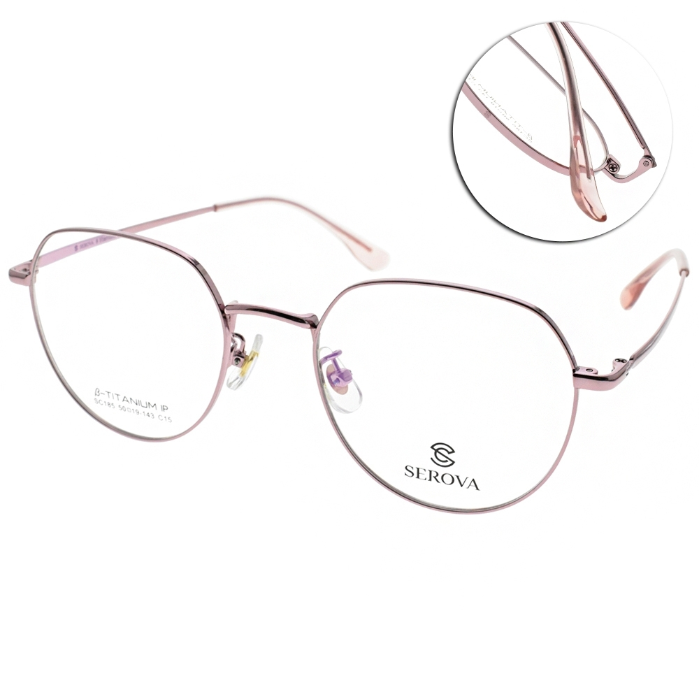SEROVA眼鏡 韓風簡約氣質款/玫瑰金 #SC185 C15