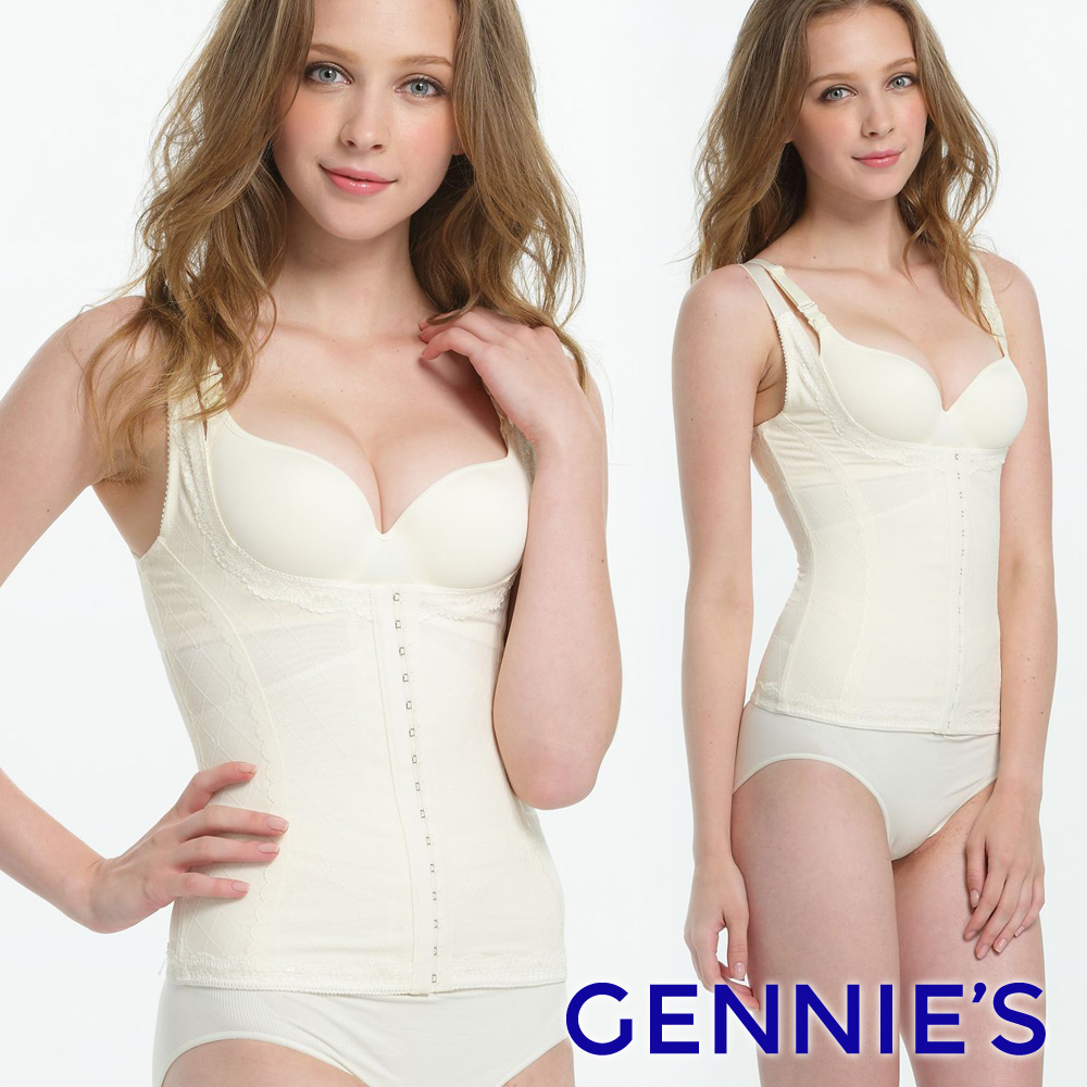 【Gennie's奇妮】窈窕美身防駝背心(鵝黃)(GE03)