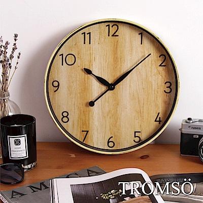 [時時樂限定]TROMSO北歐格調-靜音掃描時鐘