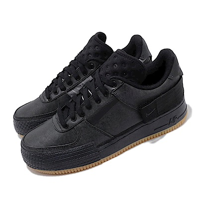 Nike 休閒鞋 AF1 Type 1 運動 男鞋 經典款 舒適 簡約 質感 膠底 穿搭 黑 CJ1281001