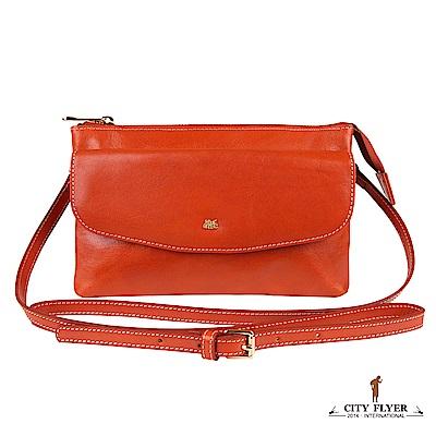 CITY FLYER 城市旅者 義大利植鞣牛皮系列斜側背拉鏈雙主袋包包-橘色