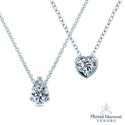 Alesai 艾尼希亞鑽石 30分 水滴及愛心鑽石項鍊 (2選1)