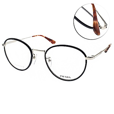 PRADA光學眼鏡 時尚圓框款/藍-銀#VPR50VVD 2431O1