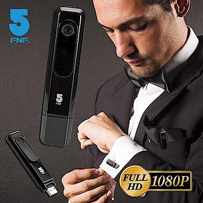 IFIVE-隨身密錄器1080P 背夾式三合一USB 錄影器 錄音器(不含記憶卡)