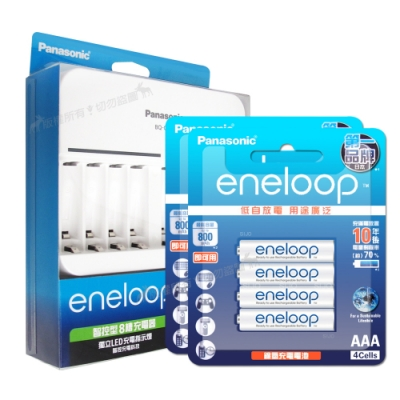 Panasonic智控型8槽急速充電器+新款彩版 國際牌 eneloop低自放4號充電電池(8顆入)