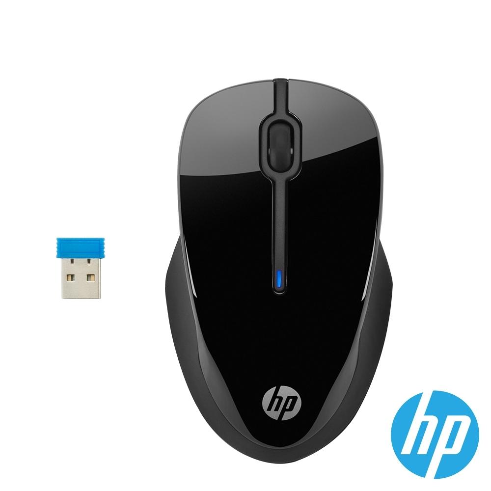 HP 250 無線滑鼠
