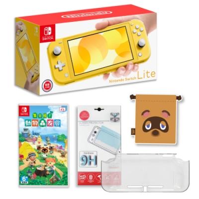 Switch Lite國際版主機(平輸港版)+動物森友會+透明主機殼+鋼化貼